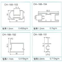 华宇铝业-南京衣柜门铝型材系列