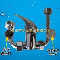 储水式电热器合金U型混水阀 美的 海尔 万和 电热水器通用配