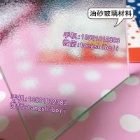 玻璃油砂液(油砂玻璃处理液)