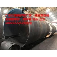 专业生产螺旋管 钢护筒 佛山螺旋管