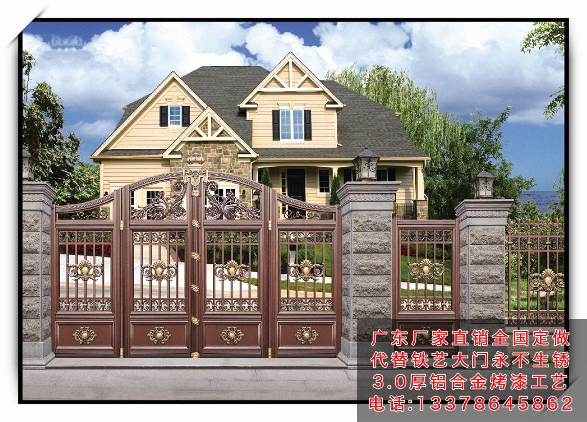 围墙大门,别墅大门,院子大门的风水尺寸