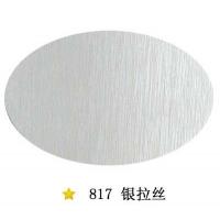 七彩铝塑板(幕墙材料) 内墙板