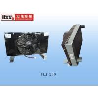 混凝土臂架泵液压油散热器