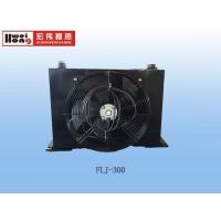 混凝土车载泵液压油散热器