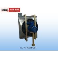 防爆电机风扇液压油散热器