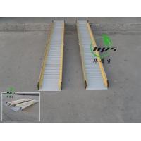 便携轮椅斜坡板 便携折叠斜坡 小型轮椅斜坡板
