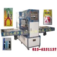 高周波同步熔断机-双泡壳牙刷包装机械设备