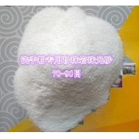 洗手粉介质专用珠光砂/洗手粉专用珍珠岩珠光砂70-90目