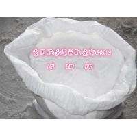 食品级珍珠岩助滤剂/煎炸油过滤用珍珠岩助滤剂