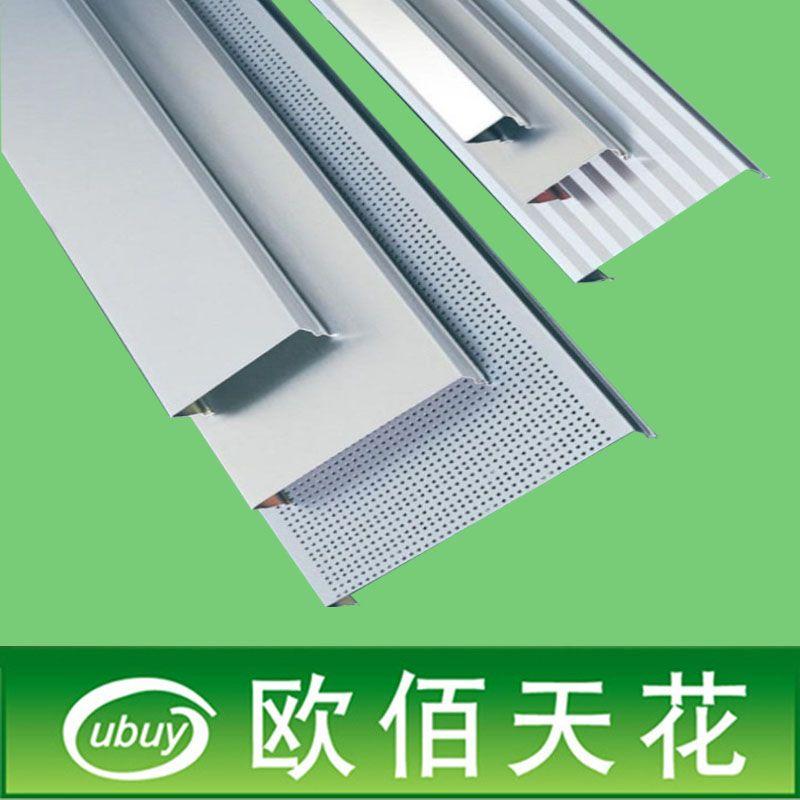 供应吊顶长条形扣板 c型无缝防风铝条扣