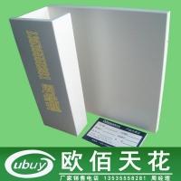 聚酯漆铝单板 氟碳异型吊顶铝构件 异型幕墙装饰铝板