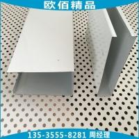 U型白色烤漆鋁條格柵 木紋鋁方通格柵吊頂材料