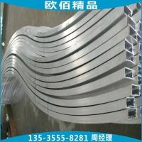 木紋色弧形鋁方通 S型彎曲鋁方管吊頂造型