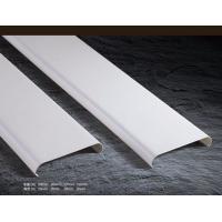 R84型圆弧边子铝条扣板 R型留缝吊顶R84铝条板