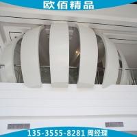 海口档案馆大厅造型双曲铝单板 海螺造型烤漆双曲铝板