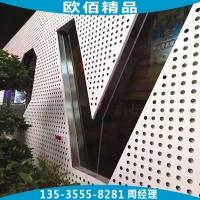 售楼部外墙造型穿孔金属铝单板 外墙圆孔烤漆铝板