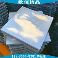 600*600蓝天白云铝扣板 天蓝色云朵铝扣板吊顶