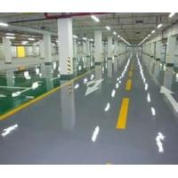 青岛环氧地坪漆材料 环氧地坪漆价格 环氧地坪漆厂家