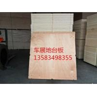 广州长城汽车展览用车展地台板,汽车舞台板,展览木地台