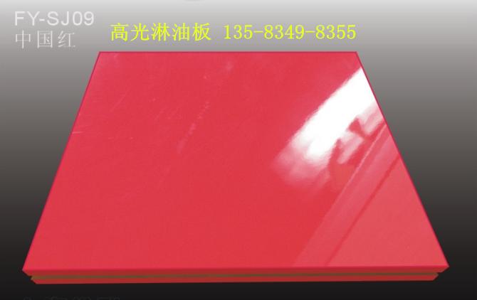 天津车展专用汽车挂板,墙板,亮光uv板,宝丽板