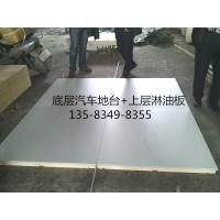 上海汽车展台搭建用车台板,车展板,展览地台板