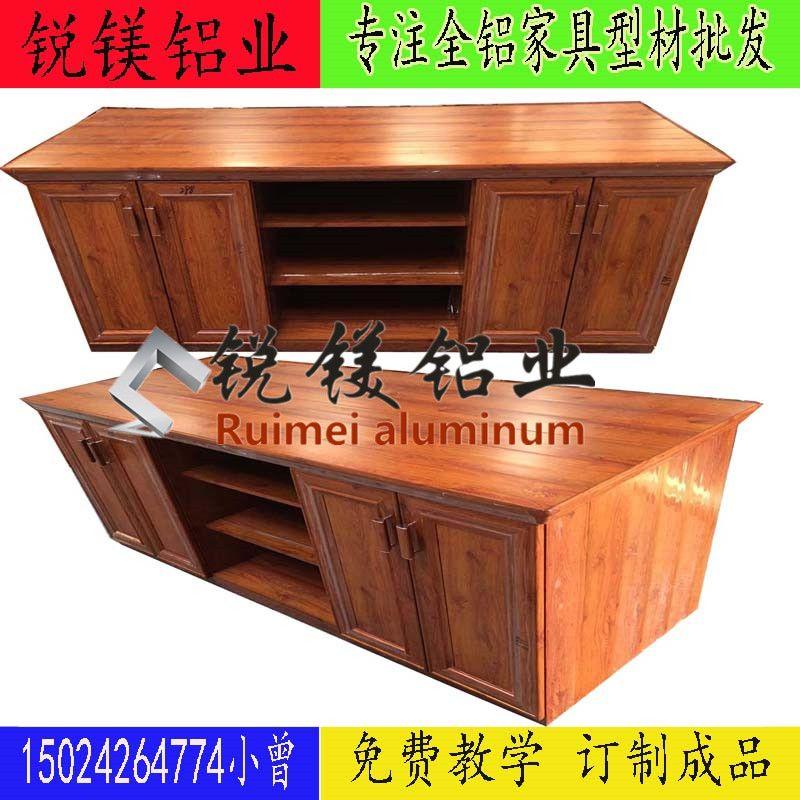 欧式全铝家具 现代简约整体橱柜 全铝合金衣柜 全铝橱柜铝材