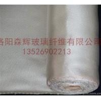 耐高温滤布 耐碱玻璃纤维布