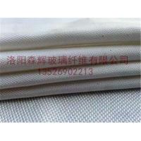 耐火玻璃纤维布 玻璃纤维防火毯