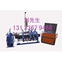 315全自动热熔焊机,全自动对接机,同层排水电焊包