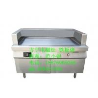 方宁商用电磁炉灶 大功率商用铁板烧 西厨设备