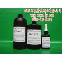 金属玻璃UV胶,紫光胶,太阳胶,光固化胶.