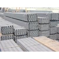 供甘肃槽钢和兰州10号槽钢型号