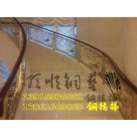 铜工艺/銅楼梯