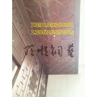 南京顶顺铜艺---铜雨棚