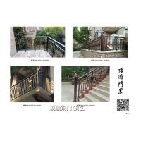 南京铝艺院墙门 护栏 扶手-南京顶顺铜艺
