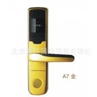 北京BOMA酒店電子門鎖