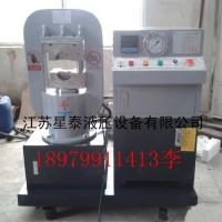 江苏液压钢丝绳压套机 压套机成套设备供应
