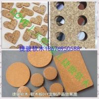 软木板 软木卷材 优质无毒 天然环保 防潮防蛀 价格实惠