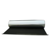 僖佳优质清洁高效防水隔热补漏毯