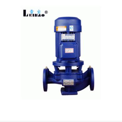 立式管道离心泵 管道循环泵 增压泵 锅炉泵 热水泵 工业泵