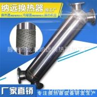 纳远螺旋缠绕管式换热器  汽水换热器 不锈钢管式