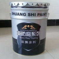 工业涂料,防水涂料,化工涂料,油漆