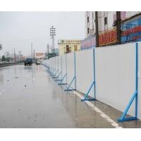泡沫板活动板围墙、围挡