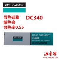 道康寧DC340