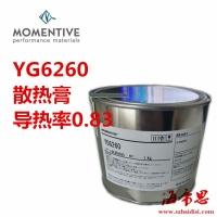 邁圖YG6260
