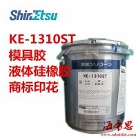 KE-1310ST