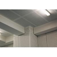 微孔铝扣板  吸音铝扣板 机房隔音铝扣板