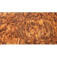 胡桃树榴天然染色木皮