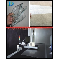 1-6mm电器设备用钢化超白浮法玻璃