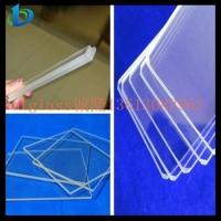 光电行业2mm超白钢化玻璃